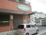 横浜市戸塚区-小規模多機能介護